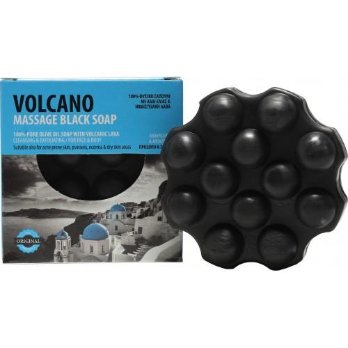 Volcano Απολεπιστικό Σαπούνι Μασάζ με Ηφαιστειακή Λάβα