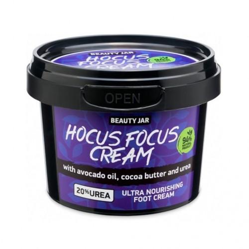 """HOCUS FOCUS CREAM"" Θρεπτική Κρέμα Ποδιών"