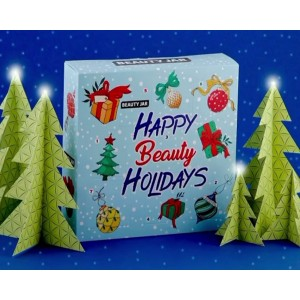 """HAPPY BEAUTY HOLIDAYS""  Gift Set - Limited Edition"