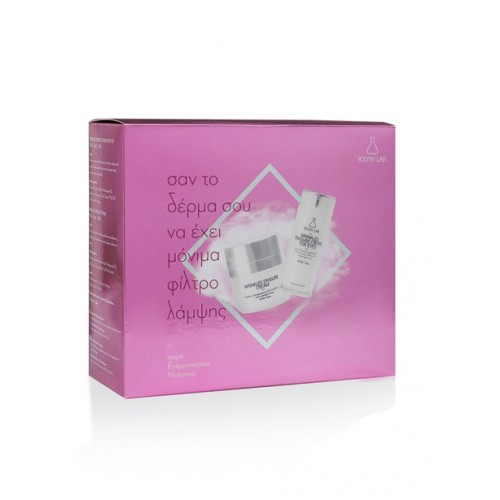 Wrinkles Erasure Set - Limited Edition (All Skin Types)