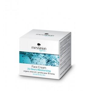 24ωρη Ενυδατική Κρέμα Προσώπου - Normal & Dry Skin
