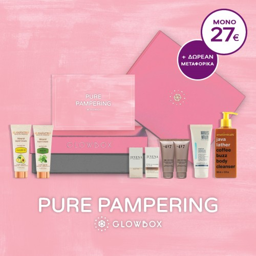 """The """"Pure Pampering"""" Glowbox"""