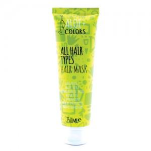 Hair Mask - All Hair Types