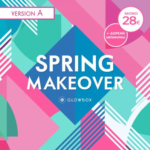 "The ""Spring Makeover"" Glowbox A"
