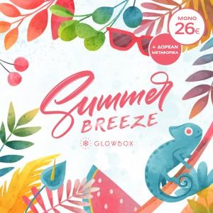 """The """"Summer Breeze"""" Glowbox"""