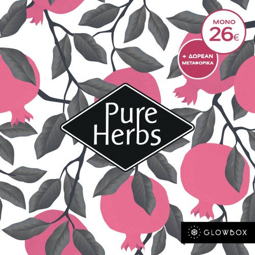 "The ""Pure Herbs"" Glowbox"