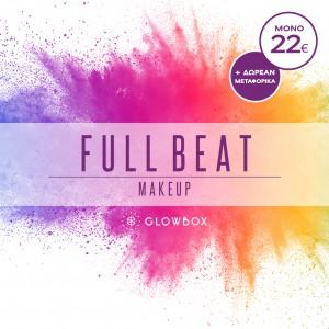 """The """"Full Beat Makeup"""" Glowbox"""