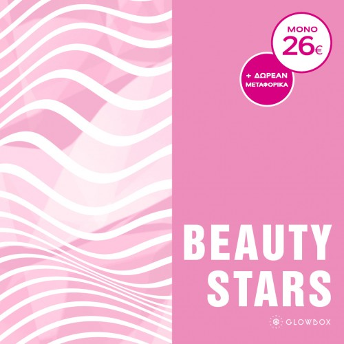 "The ""Beauty Stars"" Glowbox"