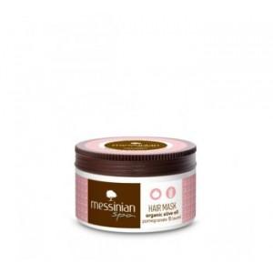 Μάσκα μαλλιών - Ρόδι & Δαφνέλαιο