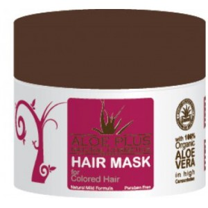 Hair Mask (Coloured Hair)