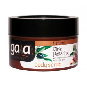 Body Scrub NATURAL
