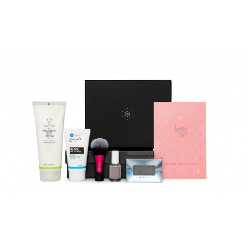 "The ""Beautify Me"" Box"