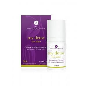 Detox Face Serum Ενυδάτωση