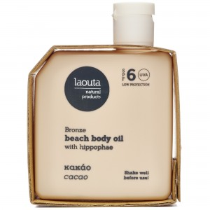 Cacao Bronze Beach Body Oil With Hippophae
