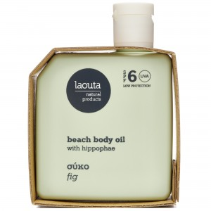 Fig  Beach body oil with hippophae