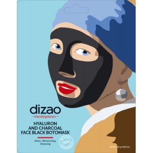 Boto Masterpieces - Μάσκα με Ενεργό Άνθρακα & Υαλουρονικό Οξύ