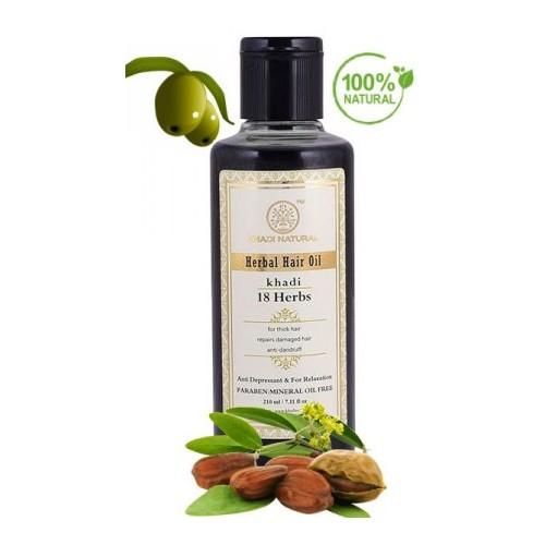 Φυτικό Ελιξίριο Μαλλιών / Ayurvedic 18 Herbs Hair Oil