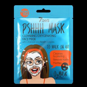 PSHHH To Walk On Air Sheet Mask