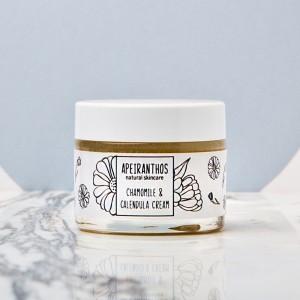 Chamomile & Calendula Cream