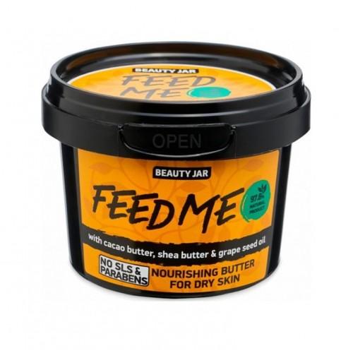 """""""FEED ME"""" Θρεπτικό Βούτυρο Σώματος"""
